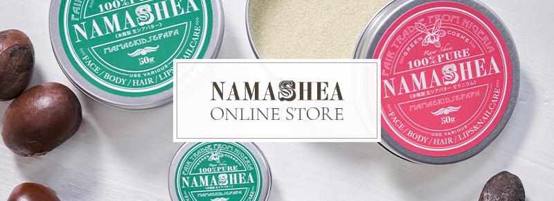NAMASHEA